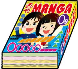 マンガワンなら無料で漫画が読める。